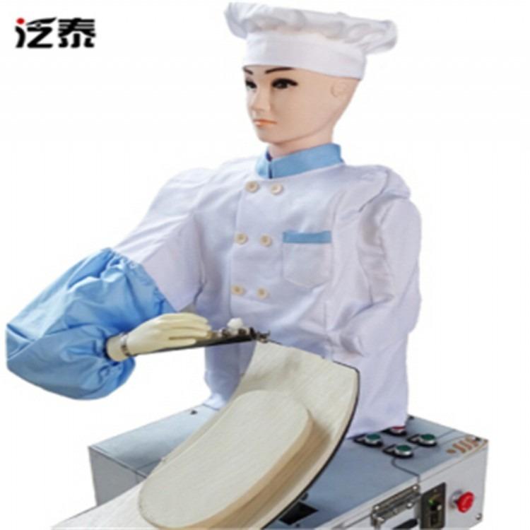 拓达农民发明奥特吗刀削面机器人视频怎么样怎么样