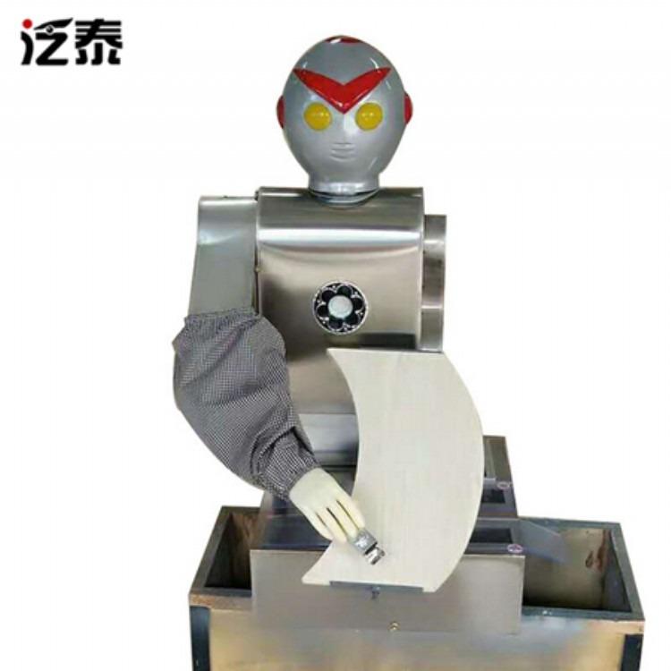 泰泛崔师傅机器人刀削面怎么购买?本地有吗?