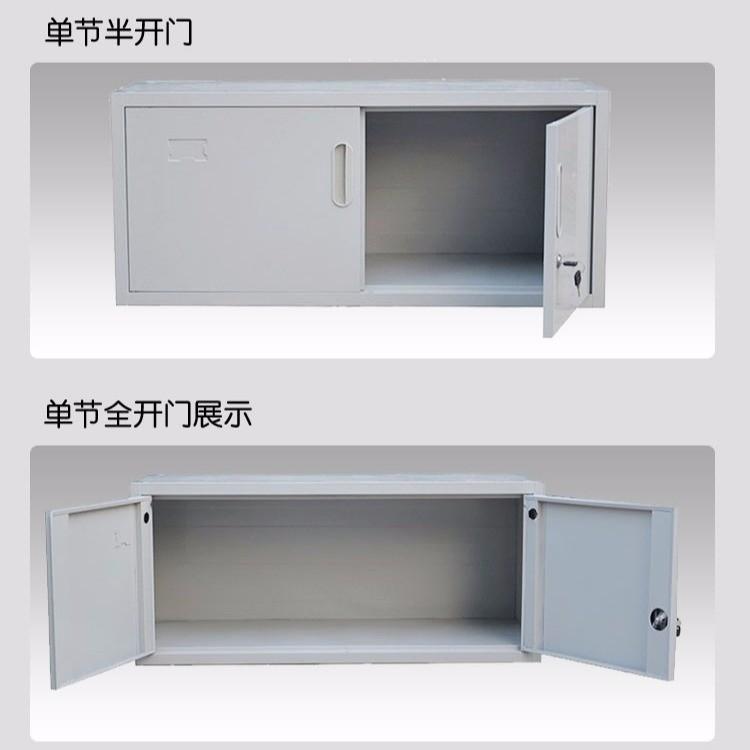 惠城车间文件柜龙江放文件的铁柜子