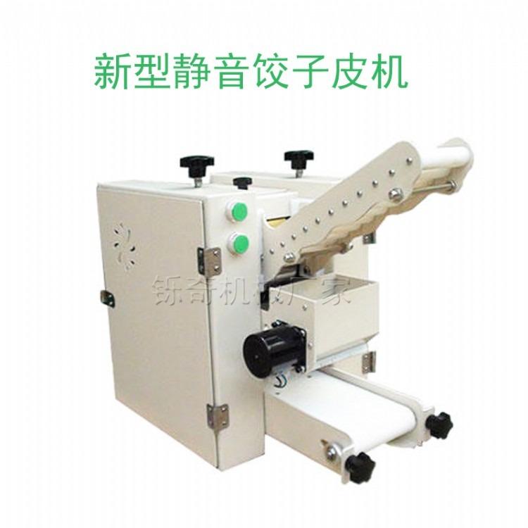 全自动小型单双排商用仿手工电动饺子皮机包子皮机 代替人工的擀皮神器