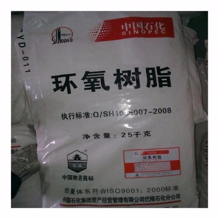 回收环氧树脂、高价回收环氧树脂厂家供应