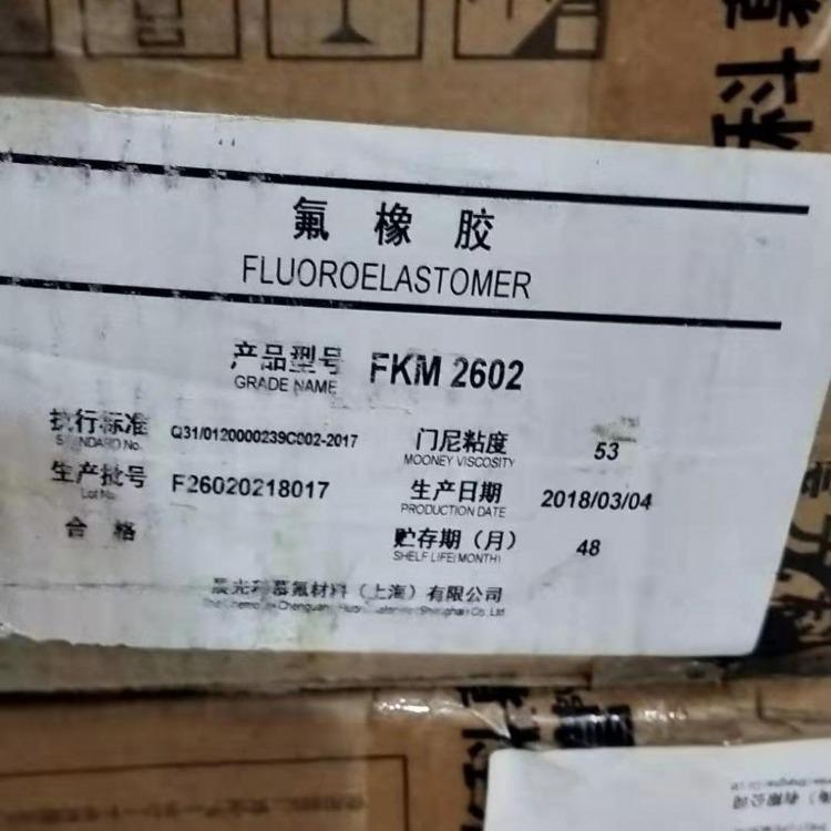 高价回收天然橡胶乳胶公司,专业回收库存天然乳剂厂家,橡塑乳胶回收价格高