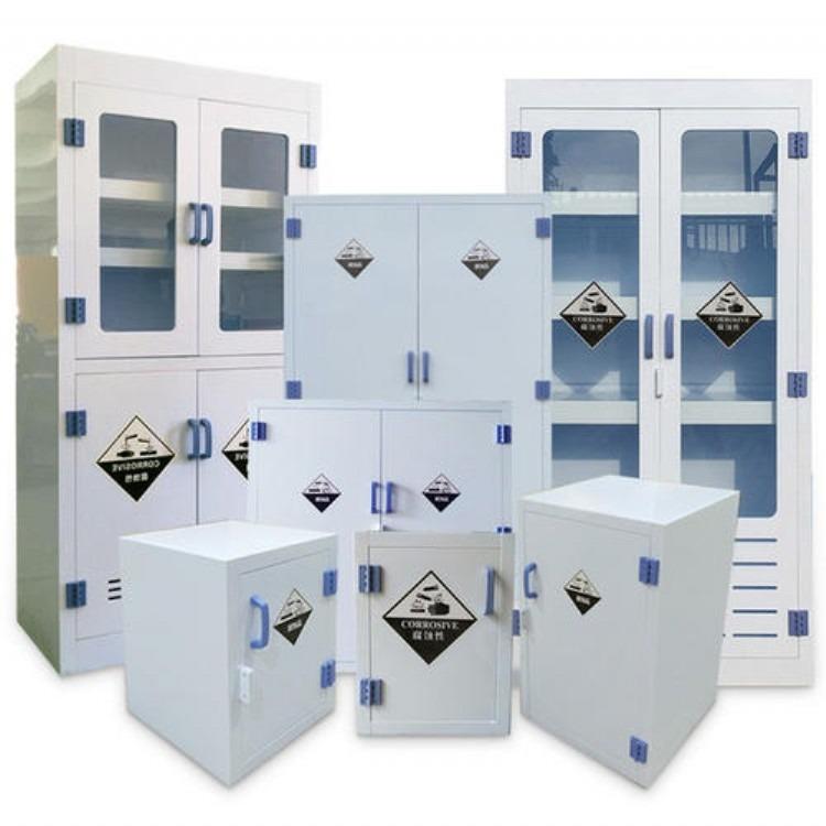 45加仑PP柜强腐蚀性化学品储存柜强酸碱柜PP柜强碱柜酸碱柜