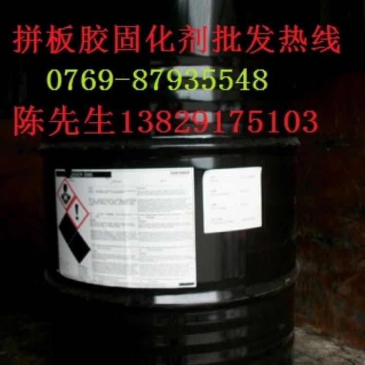 厂家直销拼板胶固化剂拜耳固化剂亨斯迈固化剂
