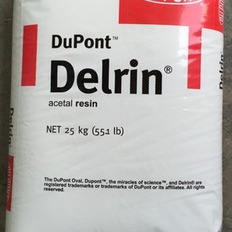 Delrin POM 100ST高粘度 增韧级 超强硬