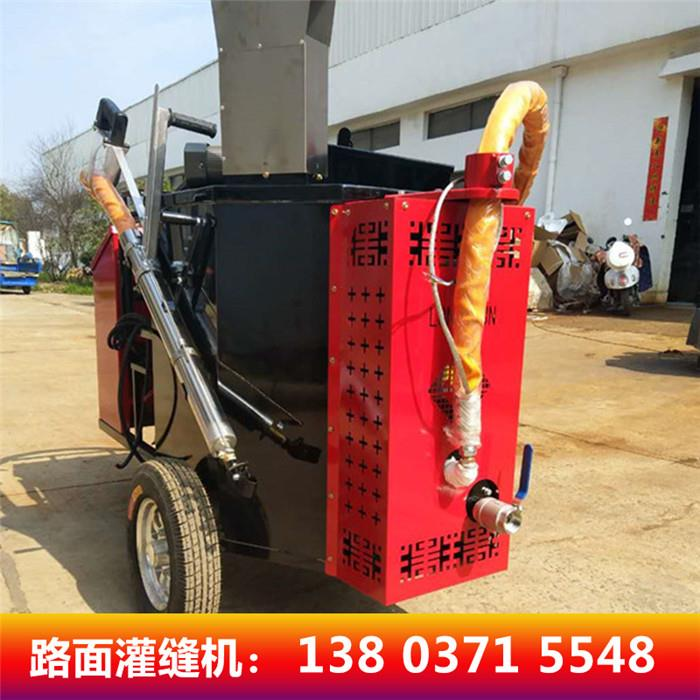 泵送式路面灌缝机柴油型路面灌缝机好用不贵