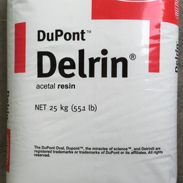 Delrin POM 511P非增强树脂