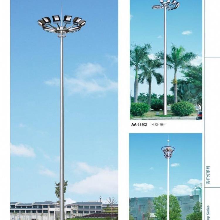 篮球场高杆灯,中杆灯,球场灯,广场灯