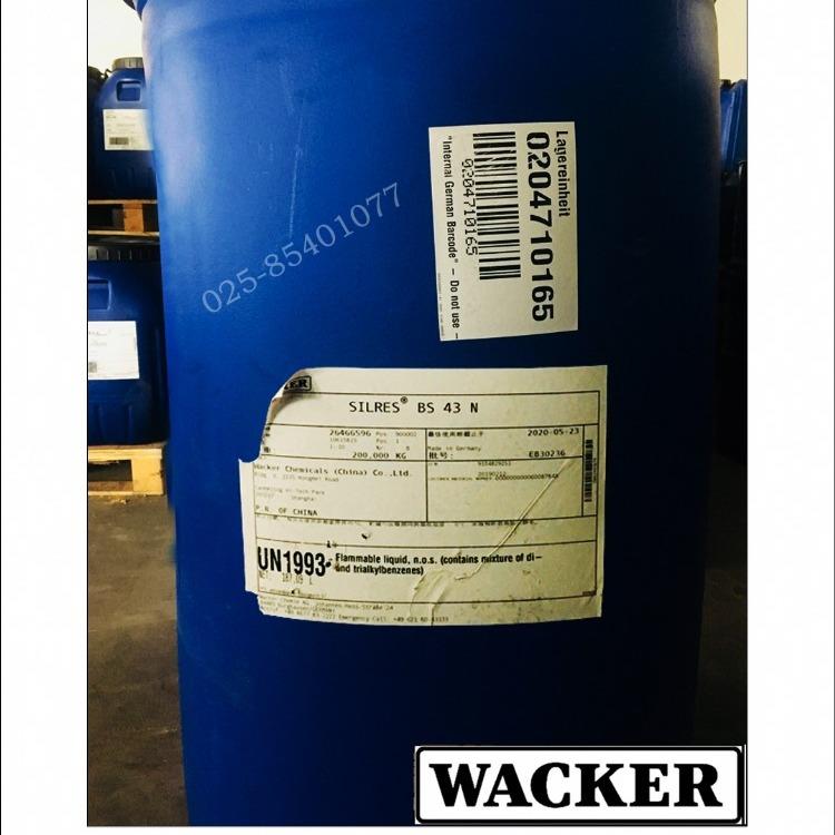 瓦克乳液硅树脂乳液 BS 43N 硅树脂乳液 质感涂料 石材防水剂