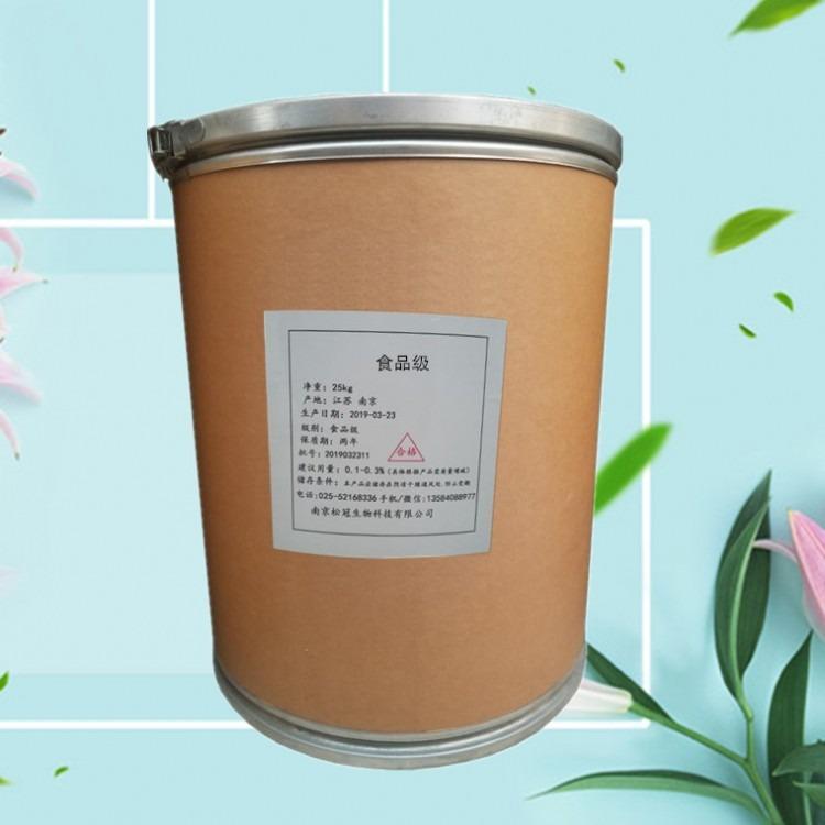 维生素C L-抗坏血酸工厂直销 营养强化剂 抗氧化剂维c粉