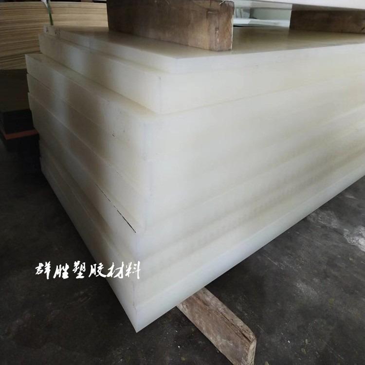 PVDF板 棒 PVDF板价格 PVDF板用途 耐腐蚀 耐酸碱