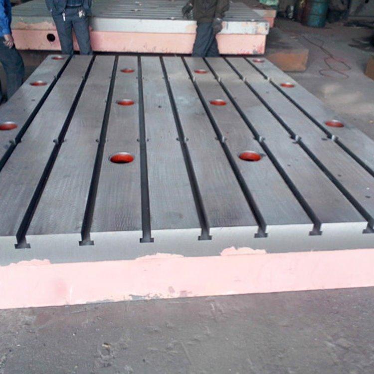 现货加厚铸铁T型槽平台 铸铁检验平板划线平台
