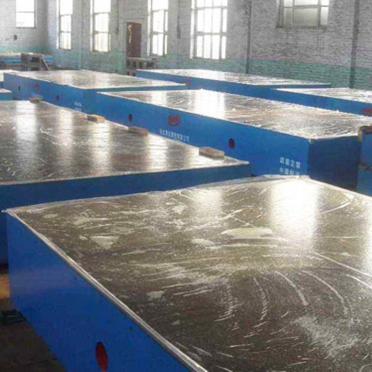 厂家加工镗铣床工作台 落地镗铣床工作平台