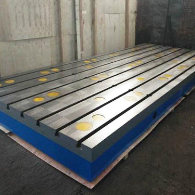 特价供应装配平板 T型槽焊接装配平台