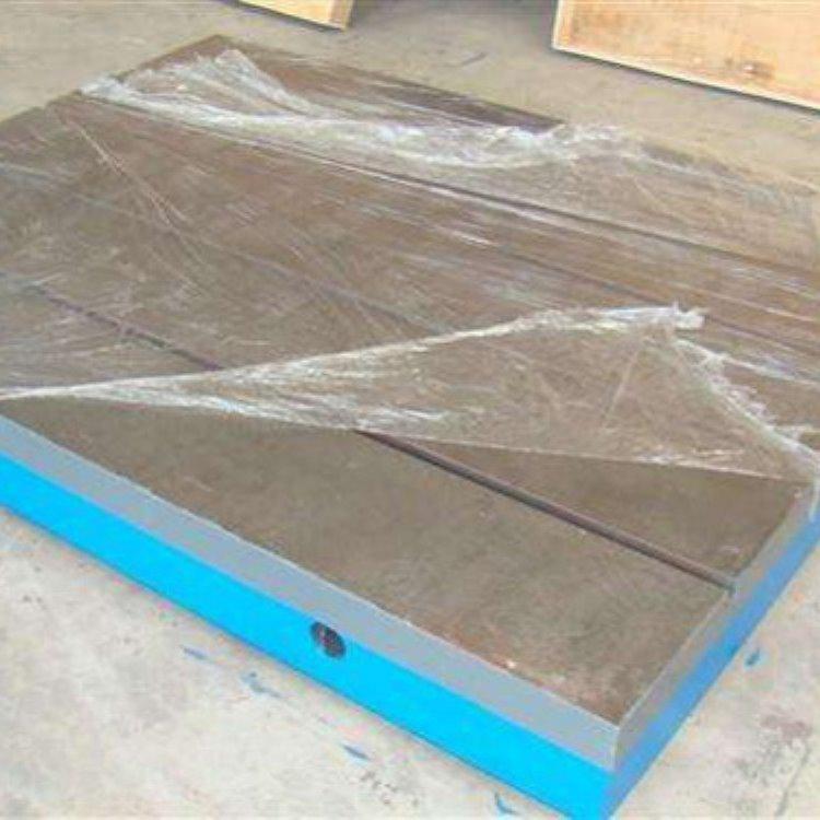 铸铁测量平板批发 钳工T型槽划线平板