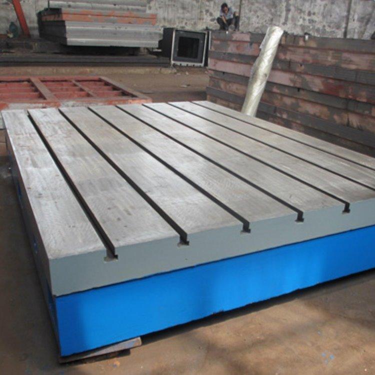 供应三坐标平板 铸铁T型槽平板