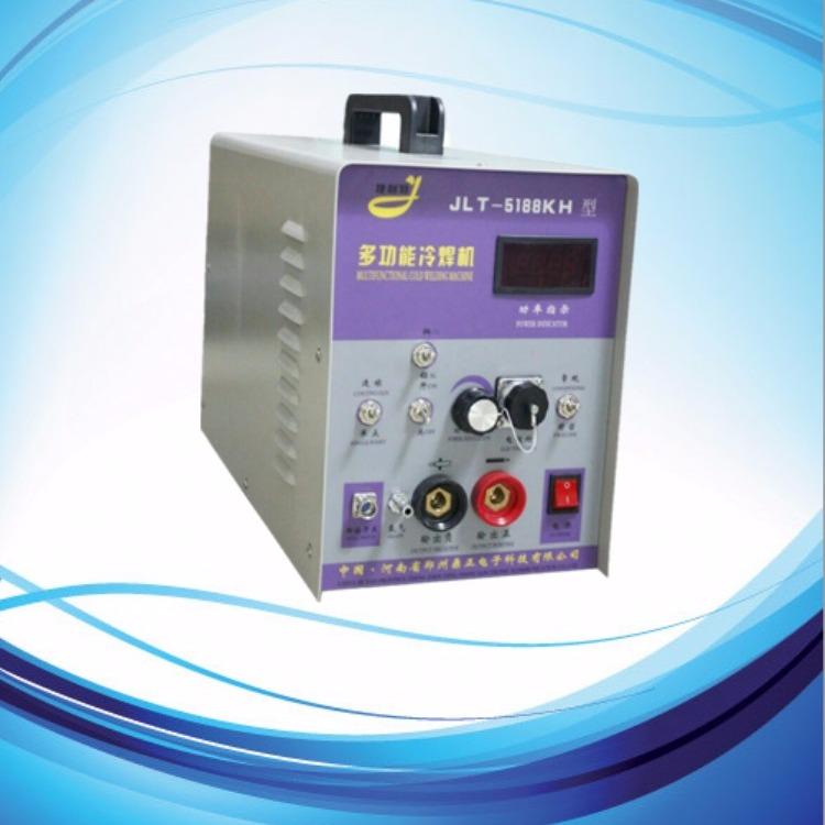 捷利特大功率冷焊机,冷焊机修复