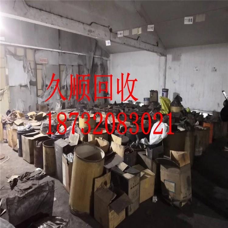 回收废旧化工回收