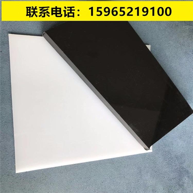 黑色防静电超高分子耐磨板 厂家供应