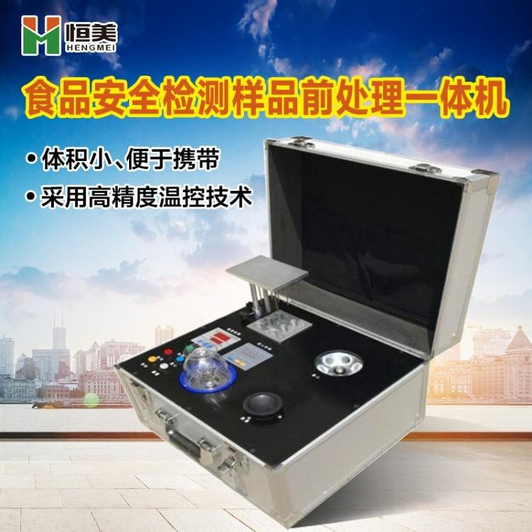 食品快检一体机,食品快检一体机,食品快检一体机HM-QC04