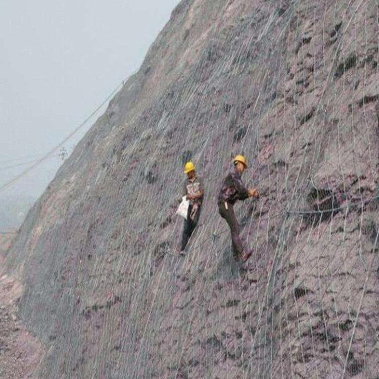 墨江边坡防护网厂家国标材质柔性防护网