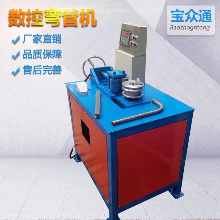 电动数控弯管机,宝众通,半自动液压弯管机供应,镀锌管弯管机价格