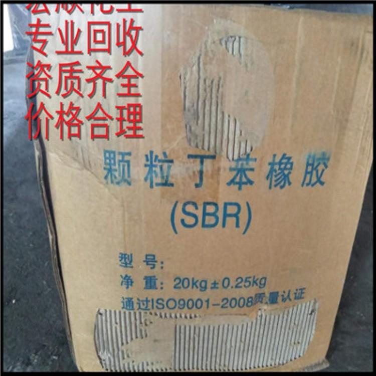 安徽蚌埠大量回收维生素c哪里回收维生素c