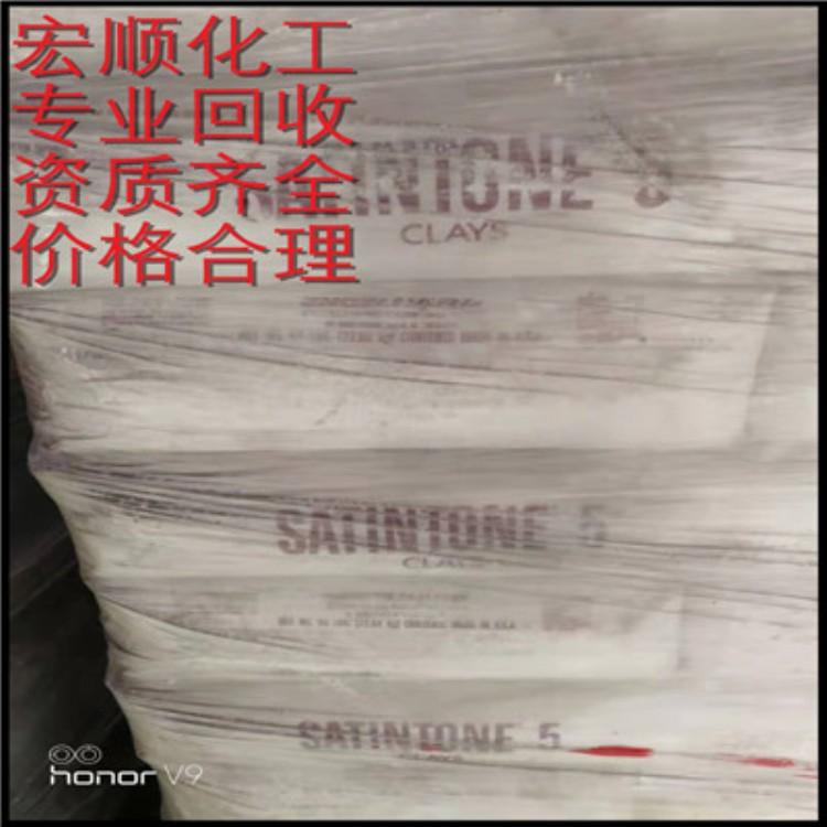 大量回收半胱胺盐酸盐+哪里回收葡萄糖酸钠