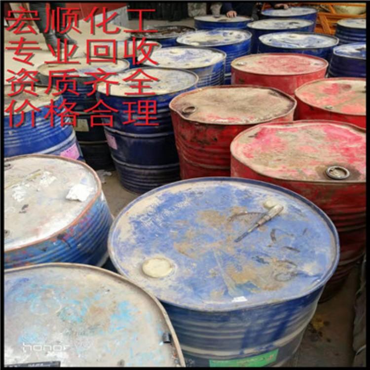 大量回收固化剂哪里回收固化剂