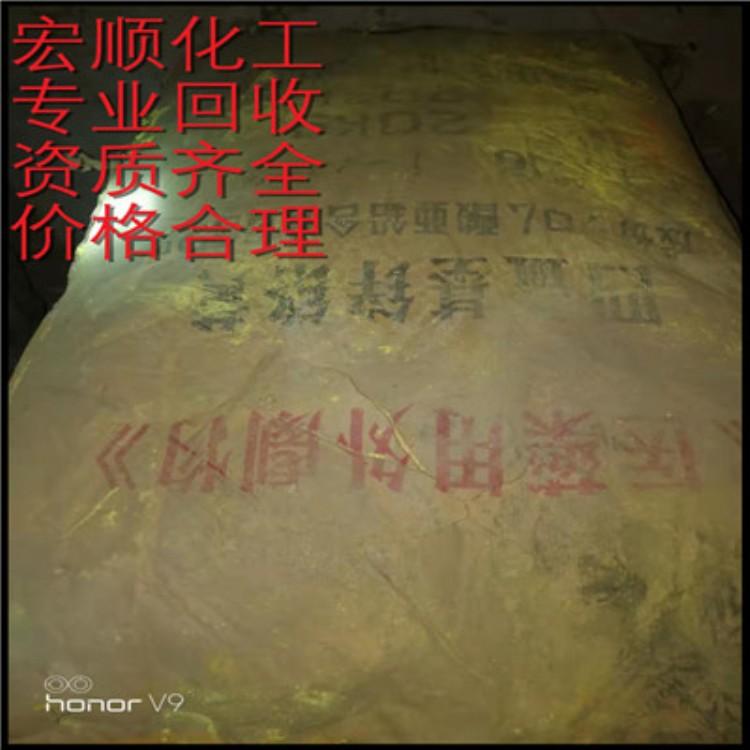 河南新乡大量回收苯丙乳液哪里回收苯丙乳液