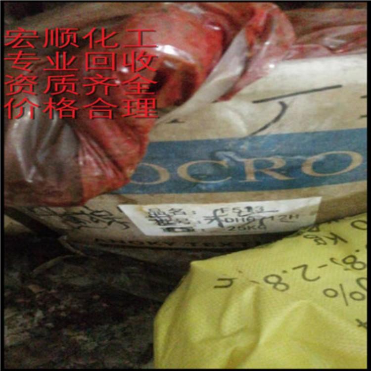 高价回收聚乙烯醇+上门回收乙二醇