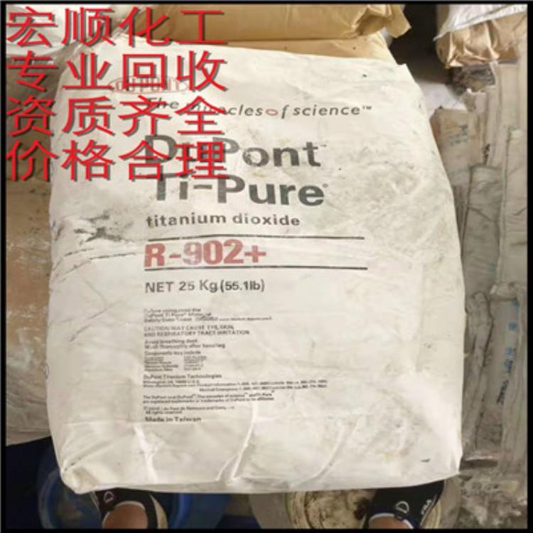 河南濮阳大量回收无水亚硫酸钠哪里回收无水亚硫酸钠