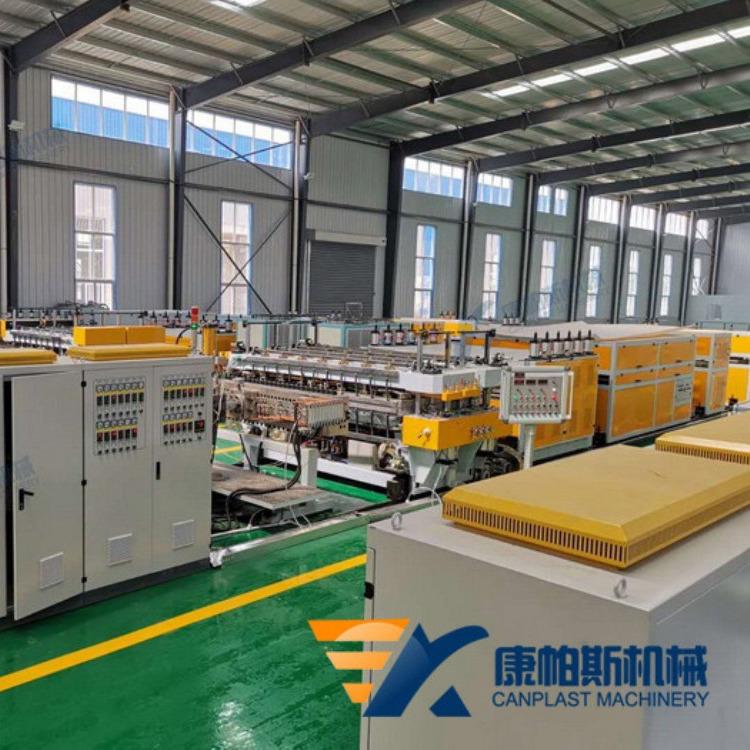 康帕斯机械塑料中空格子板生产线