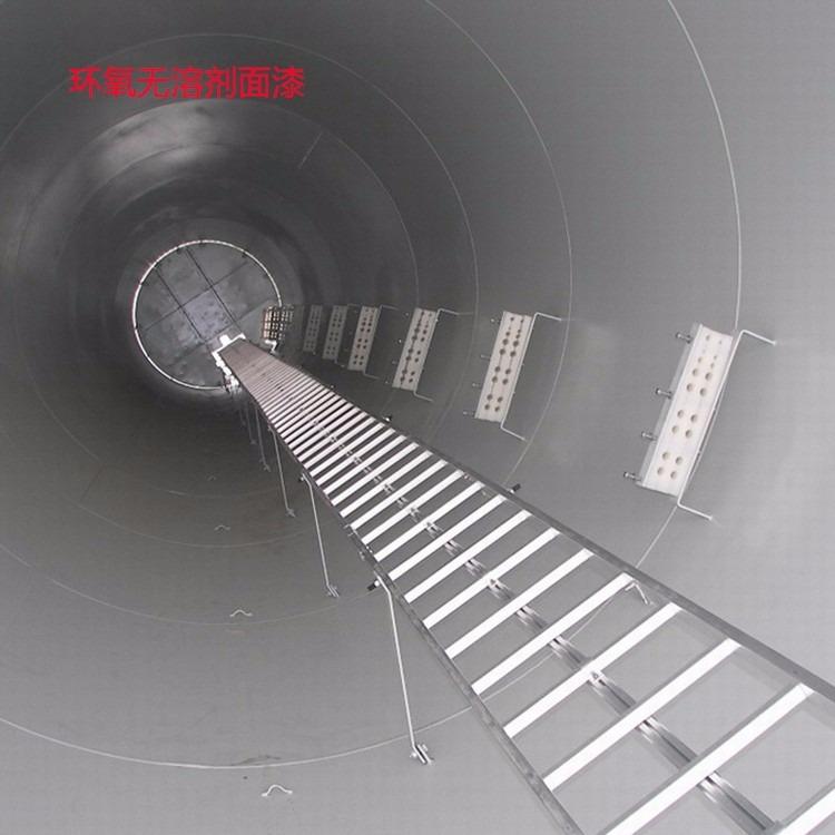 无溶剂环氧漆 热力管道 输水管道内壁防护用漆