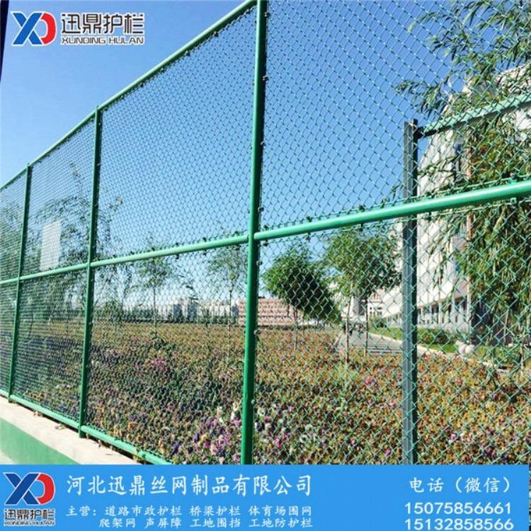 迅鼎室外球场围栏价格 笼式足球场围网厂家 绿色pvc体育场围栏网安装