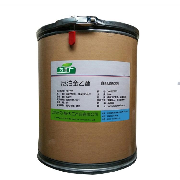 厂家供应尼泊金乙酯 防腐保鲜剂 对羟基苯甲酸乙酯厂家