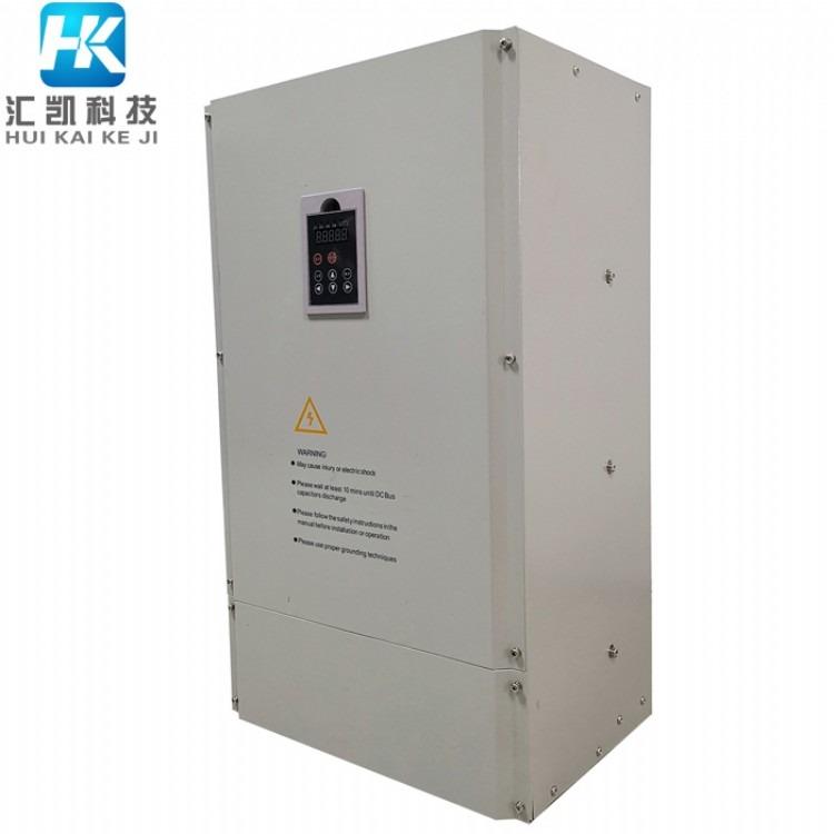 60KW电磁感应加热器