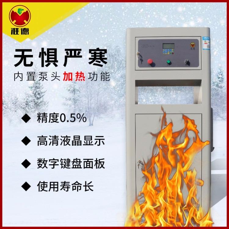 准德润滑剂加注机 高粘度就加注机 电动润滑油加注机