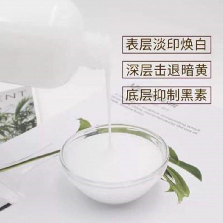 烟酰胺美白乳液oem 贴牌代加工修护补水乳液化妆品
