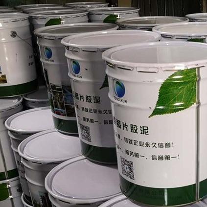 腾坤现货供应 阻燃玻璃鳞片胶泥 环氧防腐胶泥 树脂玻璃鳞片