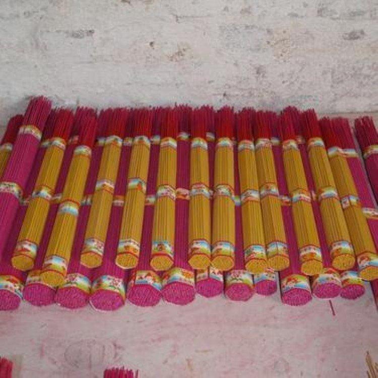 销售制香染料五色纸染料碱性玫瑰精B