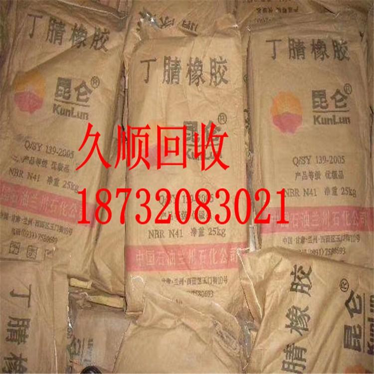 回收二辛基琥珀酸磺酸钠