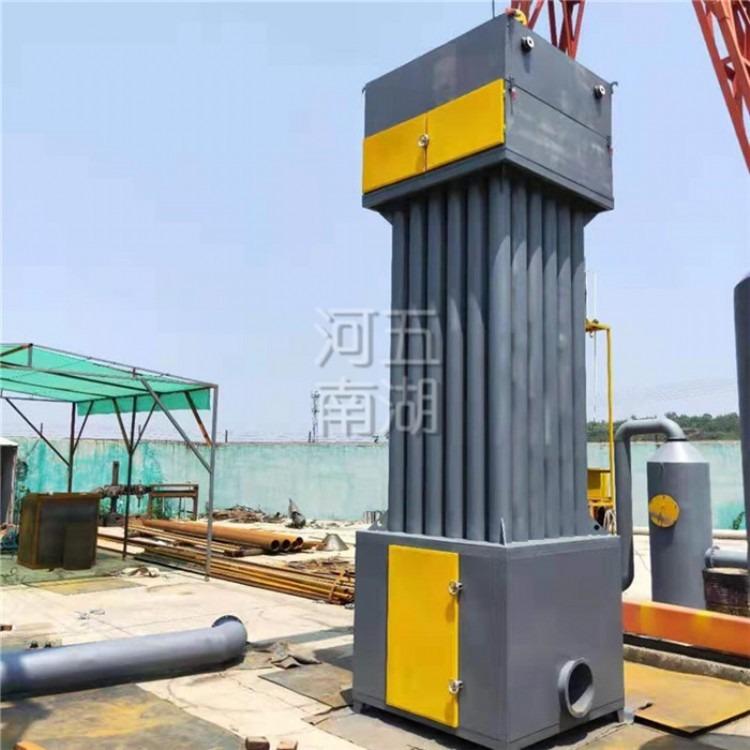 多功能工业脱硫脱硝除烟设备 木炭厂窑烟净化设备 废气处理设备
