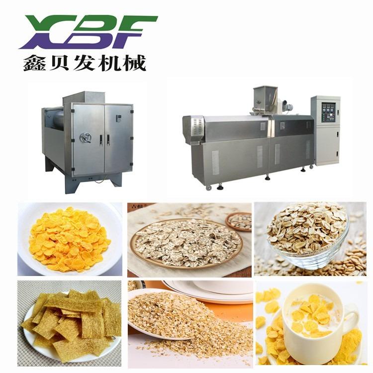 鑫贝发 酥脆玉米片生产设备 玉米膨化食品加工设备 压片机 玉米片设备,玉米片生产线,玉米片设备