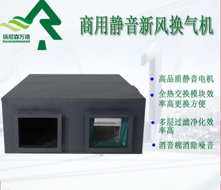 转轮能量热回收机组新风热回收空调机组热回收机组转轮式厂家直销  瑞尼森厂家