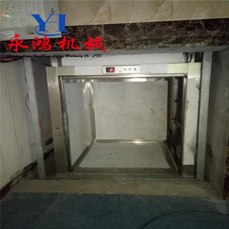 湖南张家界饭店传菜升降机 杂物升降梯 传菜机