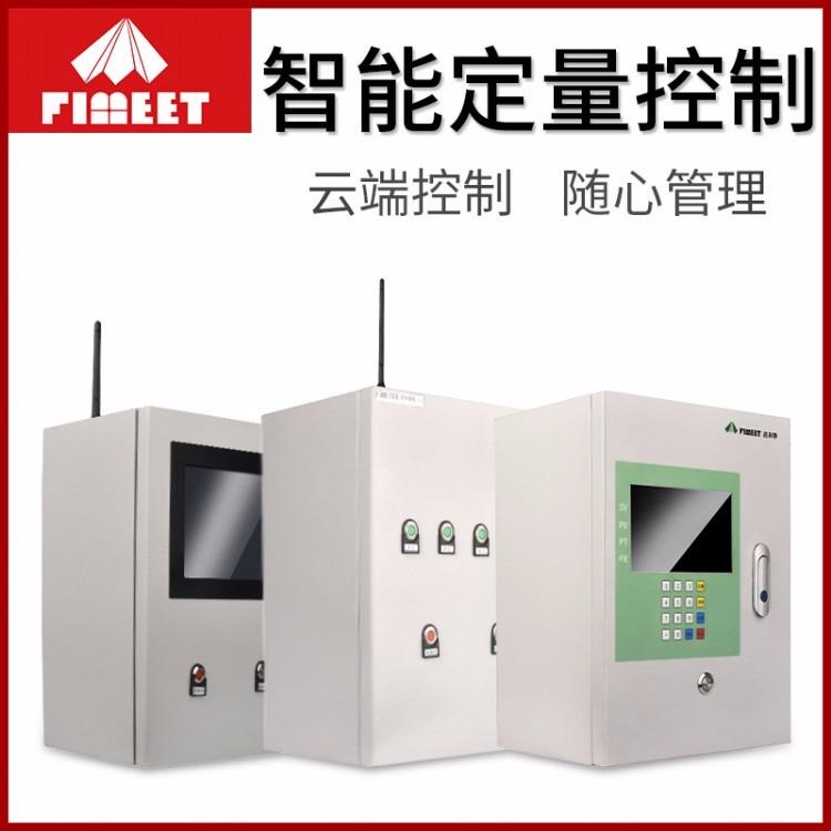 高精度热水定量控制器 法米特液体定量控制器高粘度