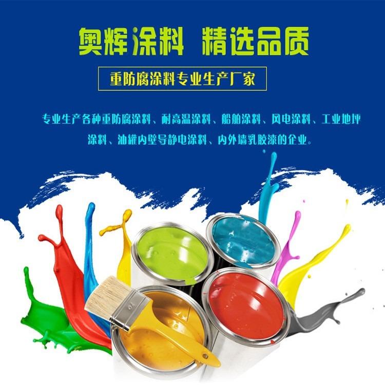 山东丙烯酸聚氨酯漆比重 双组份丙烯酸聚氨酯防腐面漆 户外钢构防锈漆