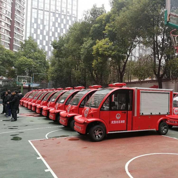 武汉电动消防车
