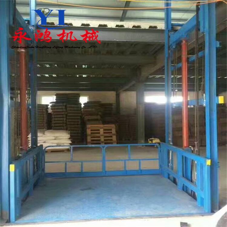 四川达州链条式装卸货升降台 液压仓库货梯定制